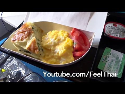 Turkish airlines breakfast