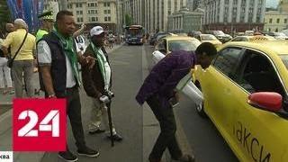 Подвезти фаната: таксисты Москвы борются за клиентов не всегда честно - Россия 24