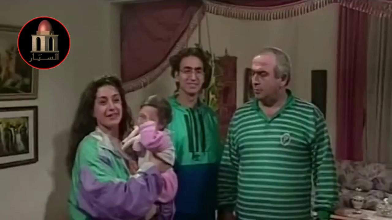 مسلسل مذكرات عائلة امومة لمدة يومين سلوم حداد كاريس بشارو وفاء موصللي Youtube