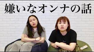 丸山礼ちゃんのチャンネルはコチラ ほんとにオモシロイ女の子なので おススメです。 https://www.youtube.com/channel/UC0wwyS5MbDCdbLjbtOt0yew 礼ちゃん側の動.