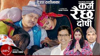 New Deuda Thadi Bhaka Song 2021/2078 | Karma Raichha Doshi - Bhuwan Dahal | Anup Thakuri & Barsha