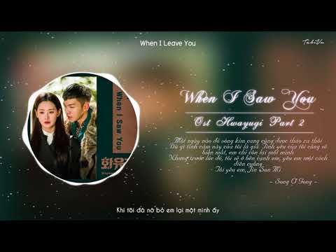 [Vietsub+Engsub+Hangul] 범키 (Bumkey) – When I Saw You Hwayugi (A Korean Odyssey) OST Part 2