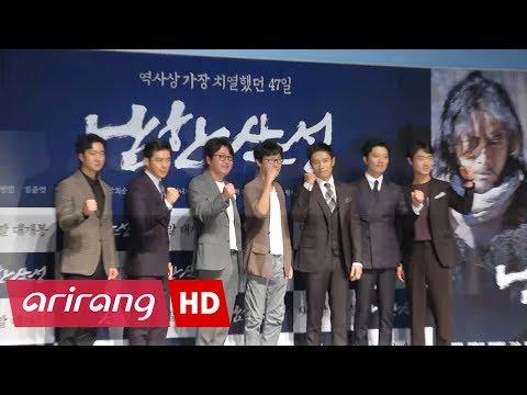 [Showbiz Korea] Lee Byung-Hun(이병헌), Kim Yun-Seok(김윤석) _ Interview