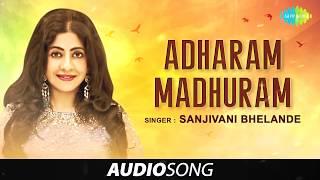 Adharam Madhuram | अधरम मधुरम | Sanjeevani Bhelande | Devotional | Audio Jukebox