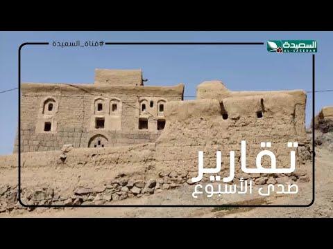الحصن الأبيض .. قرية تاريخية فوق جبل أبيض منذ آلاف السنين بجحانة صنعاء