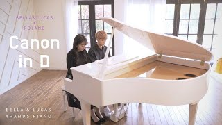 🎵Pachelbel - Canon in D Major (캐논 변주곡)  | 4hands piano