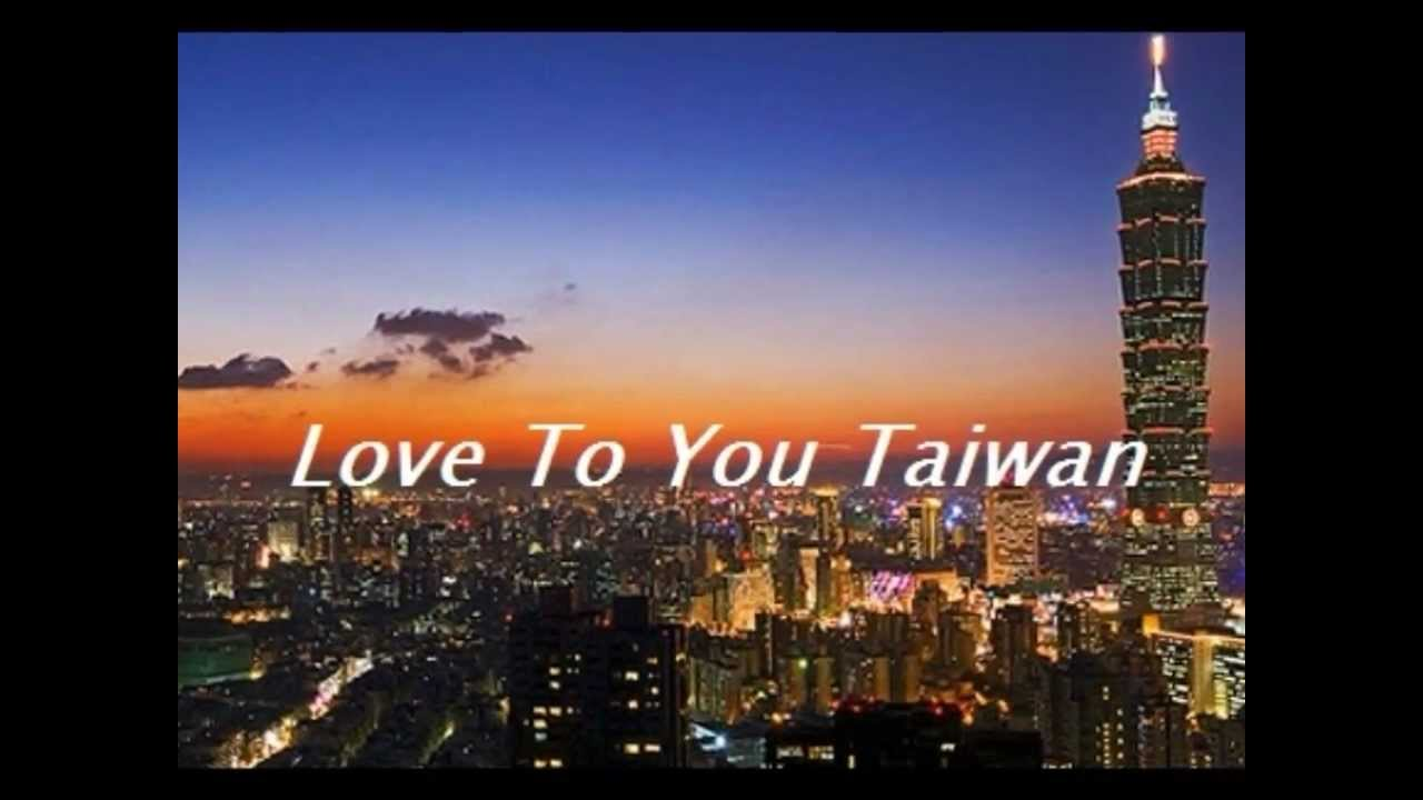 Lobo Love To You Taiwan Lobo Youtube