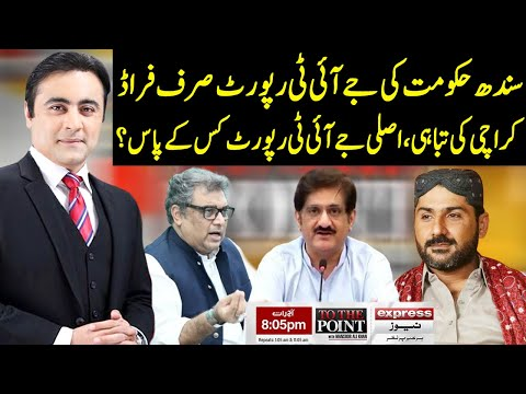 To The Point with Mansoor Ali Khan - Tuesday 19th January 2021