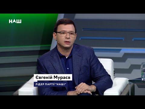 Мураев: Украину ждёт финансовая катастрофа в следующем году