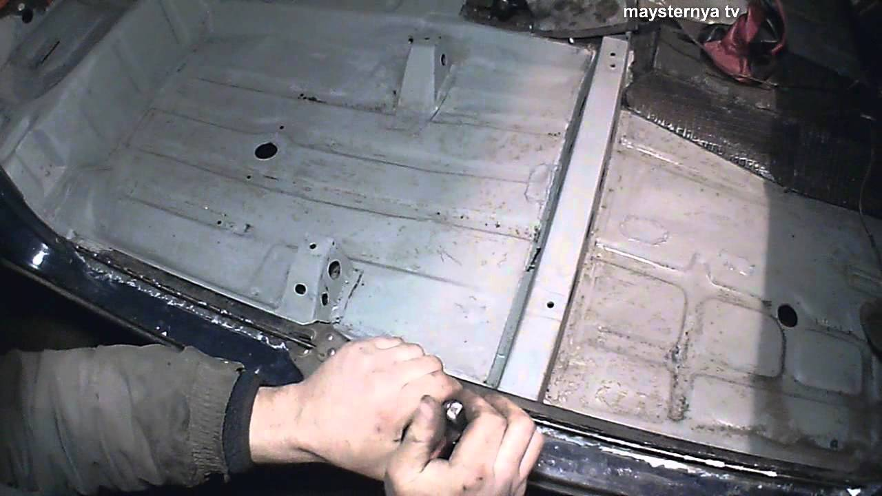 Своими руками ремонт порога автомобиля видео
