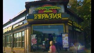 Інспектор Фреймут. Японський ресторан Євразія - місто Київ(, 2014-10-29T21:12:14.000Z)
