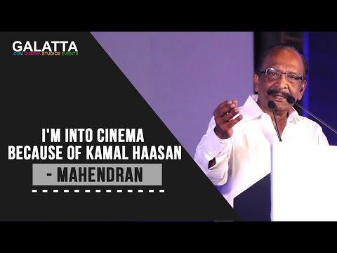 I'm into cinema because of Kamal Haasan - Mahendran