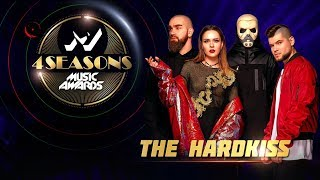 The Hardkiss - Коханці, M1 Music Awards 2018
