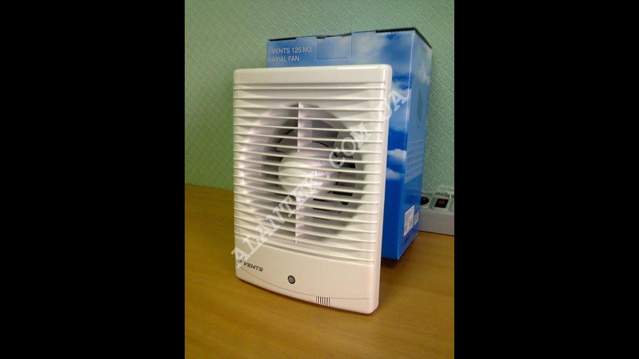 Бытовой вытяжной вентилятор Maico AWB - YouTube