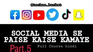 Social Media Influencer ( Earn Passive Income) Become Internet Influencer Part 5