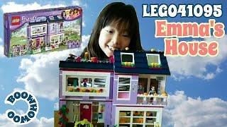 レゴフレンズ41095エマの家/LEGO Emma