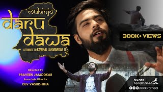 Muhinjo Daru Dawa   Rockstar Neal   Official Sindhi Video   Proud to be a Sindhi