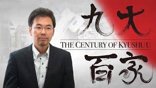 Prof. Yoshihiro Yamazaki