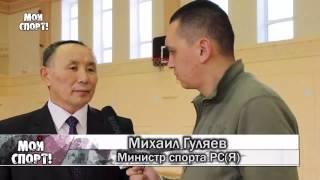 """Телепередача """"Мой Спорт!"""" выпуск 72"""