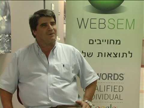 WebSeminar - סמינר פרסום בגוגל
