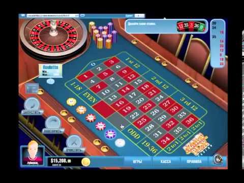 Возможно ли выиграть в рулетку в интернет казино игровые автоматы делюкс играть бесплатно без регистрации