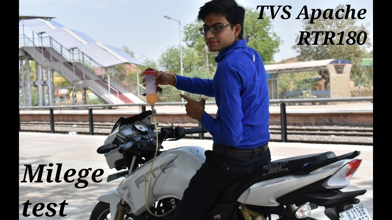 TVS Apache RTR 180 BS4 REAL MILEAGE TEST !! एक लीटर में कितने किलोमीटर चलती  हे