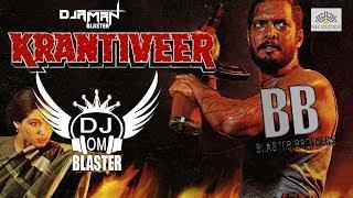 Krantiveer-Dialouge_-Remix-By Dj Aman & Dj Om Blaster-Hapur U.P