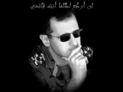 Arapça bi şarkı  beşşar esad