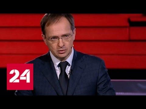 Мединский рассказал о своей диссертации и цензуре в России. Видео