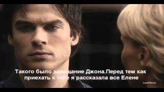 ДВ Ревнивый опекун 2 серия