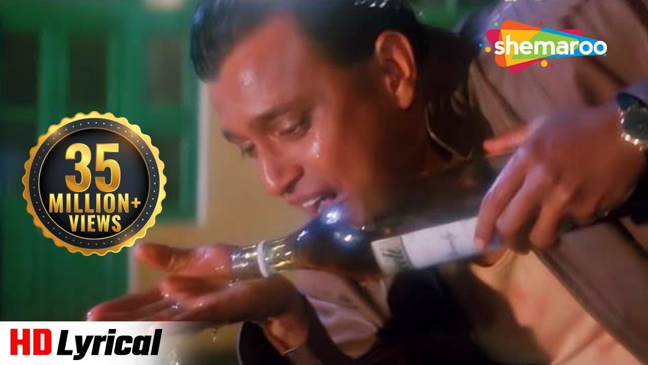 Download मुझको पीना है पीने दो   मिथुन चक्रबोर्ती   मो. अज़ीज़   अनु मलिक   Phool Aur Angaar - HD Lyrical   Hit
