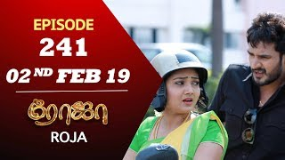 ROJA Serial | Episode 241 | 02nd Feb 2019 | ரோஜா | Priyanka | SibbuSuryan | Saregama TVShows Tamil