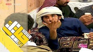 #حياتك15 | يا مشاعل خبريني - اشتياق محمد الصقري لابنته مشاعل