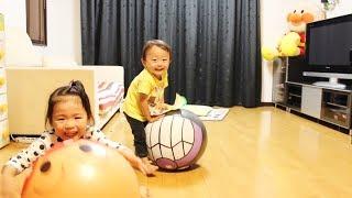 アンパンマンストレッチボールで遊ぶRino&Yuuma thumbnail