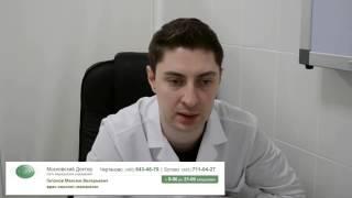 Рак кожи(Наша клиника – это огромный медицинский центр, оборудованный по последнему слову техники. Важное преимуще..., 2013-12-19T16:23:29.000Z)