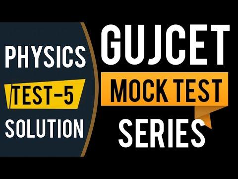 Gujcet mock test series | physics mcq test | gujcet mock test 5 | physics | gujcet most imp mcqs |