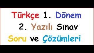 4. Sınıf Türkçe Dersi 1. Dönem 2.  Yazılı (zor ve dilbilgisi ağırlıklı) Video