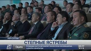 Состоялся предпоказ нового сериала «Степные ястребы»