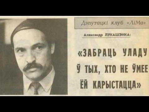 Лукашенко: Перемены у нас будут, но без революции / 16+