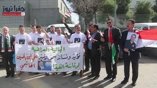 الجالية العراقية في عمان تدعم الامير علي بن الحسين - جفرا نيوز