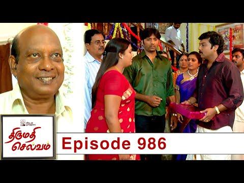 Thirumathi Selvam Episode 986, 02/10/2021   #VikatanPrimeTime