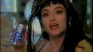 80's Commercials Vol. 450