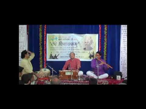 Raag: Ahir Bhairav by Amar Oak (Flute) & Aditya Oak (Harmonium)