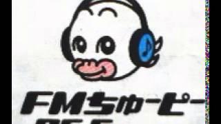 藤井フミヤ FMちゅーピー 2014.10.11 テーマ 動画は見ますか?