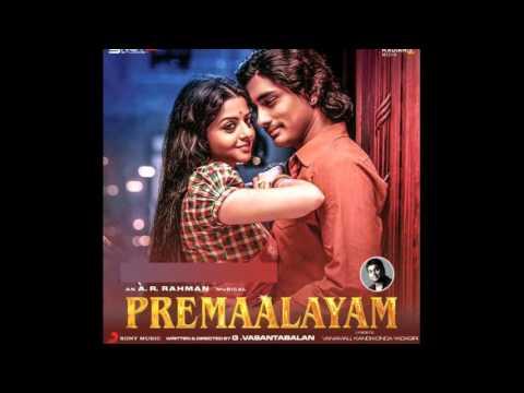 vandhanam Premaalayam (2016) Movie Audio