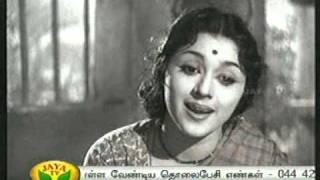 ELLORUM UNNAI NALLAVAN ENTREY SSKFILM017 RBSD @ BHAAKKIYAVATHI