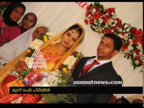 Includig husband 3 charged with murder after woman found dead in Kalamassery