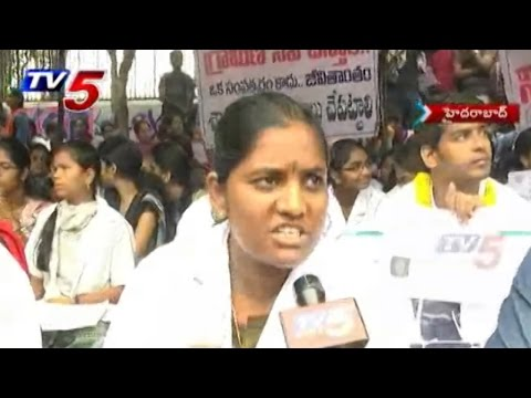 Juda's protest against rural medical service act@ 9th day : TV5 News