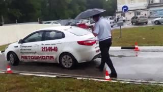 Экзамен на автодроме в Самаре по новым правилам!(Как известно 1-го сентября 2016 года в силу вступил новый закон, регламентирующий правила приема экзаменов..., 2016-09-02T10:16:48.000Z)