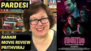 Ranam Movie Review | Prithviraj